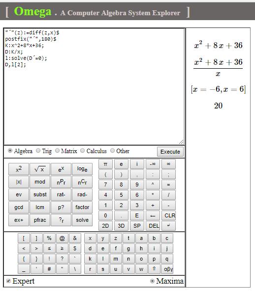 differenzier-postfix-operator